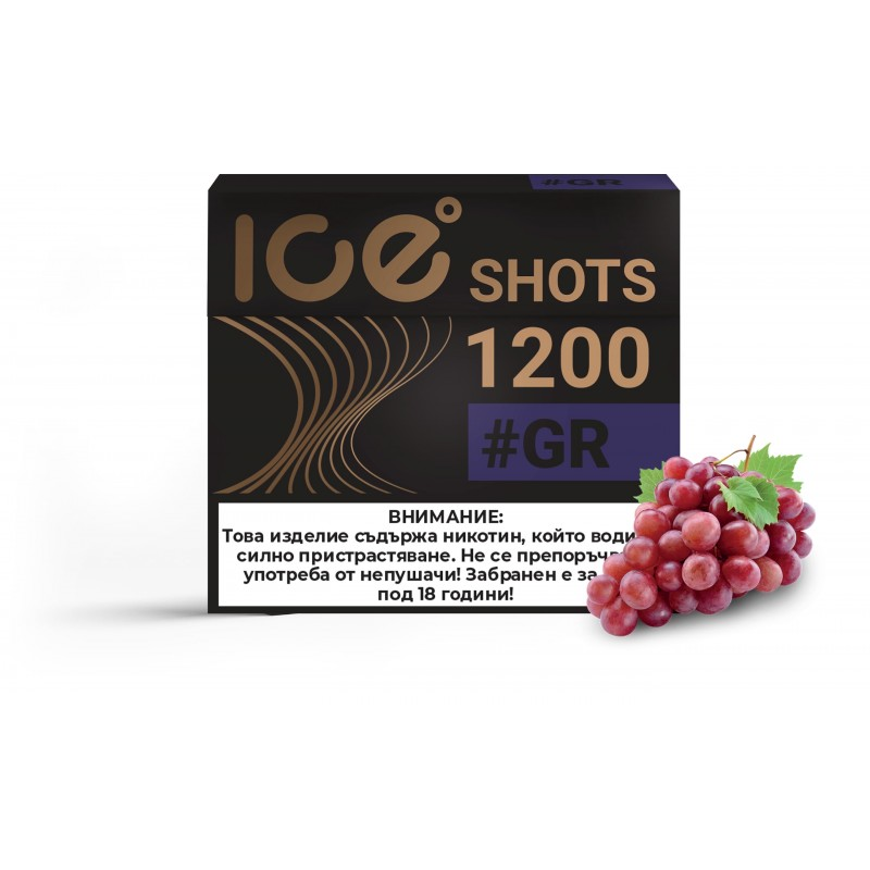 Пълнителите ICE Shots /3бр/ ГРОЗДЕ