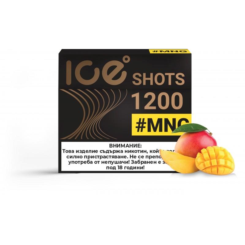 Пълнителите ICE Shots /3бр/ МАНГО